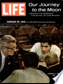 17 јан 1969