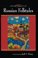 An Anthology of Russian Folktales Pdf/ePub eBook