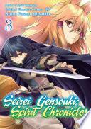 Seirei Gensouki: Spirit Chronicles (Manga) Volume 3