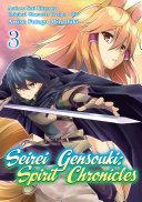 Seirei Gensouki: Spirit Chronicles (Manga) Volume 3 [Pdf/ePub] eBook