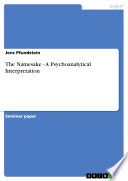 The Namesake - A Psychoanalytical Interpretation