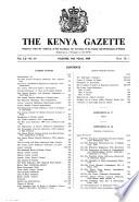 1958年3月18日