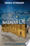 The Gospel of Isaiah