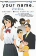 Your name  Another side  earth bound Book