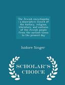 The Jewish Encyclopedia