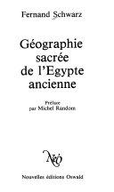 Géographie sacrée de l'Égypte ancienne