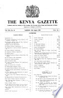 1959年8月11日
