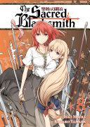 The Sacred Blacksmith Vol  8
