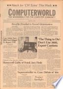 1980年9月15日