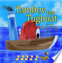 Tambov the Tugboat