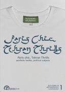 Paris Chic, Tehran Thrills Pdf/ePub eBook