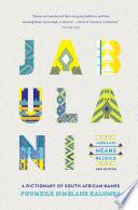 Jabulani Means Rejoice