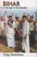 Bihar is in the Eye of the Beholder