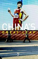 Pdf China's Great Leap