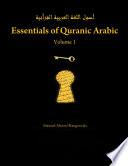 Essentials of Quranic Arabic: Volume 1