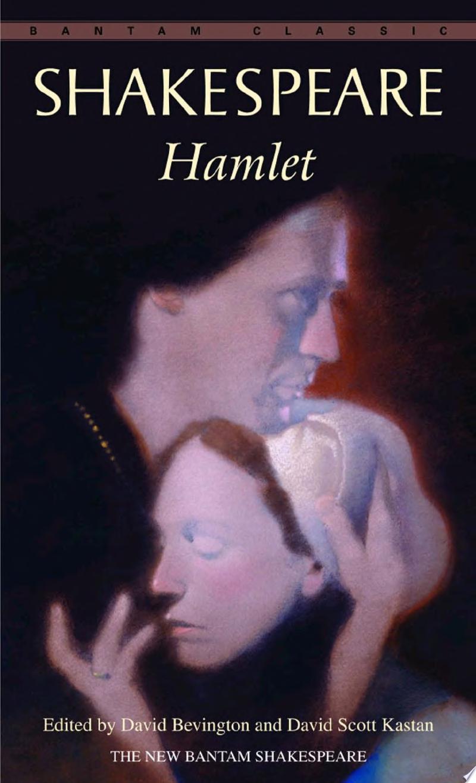 Hamlet banner backdrop