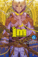Pdf Im: Great Priest Imhotep