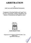 التحكيم بين التشريعات العربية والمواثيق الدولية