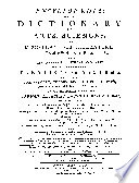 Encyclop  dia