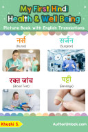 My First Hindi Health and Well Being Picture Book with
