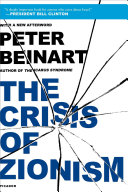 The Crisis of Zionism Book