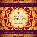 Queen Esther s Book of Ancient Secrets