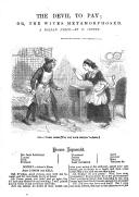 113 페이지