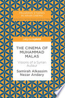 The Cinema of Muhammad Malas