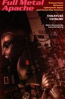 Full Metal Apache Pdf/ePub eBook