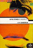 The Spirit S Terrain