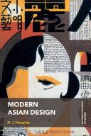 Modern Asian Design [Pdf/ePub] eBook