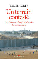 Un terrain contesté [Pdf/ePub] eBook