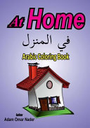 Arabic Coloring Book