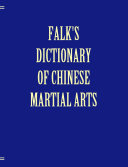 Falk's Dictionary of Chinese Martial Arts, Deluxe Soft Cover