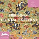 中国パターン