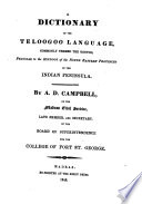 A Dictionary of the Teloogoo Language