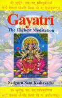 G  yatr    the Highest Meditation
