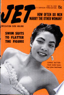 15 juli 1954