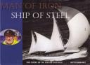 Man Oif Iron Ship of Steel