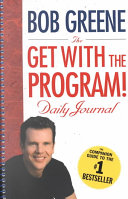 The Get With The Program Daily Journal