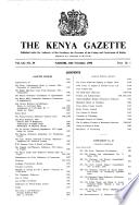 Nov 18, 1958
