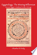 Download Egyptology Pdf