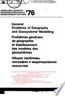 General problems of geography and geosystems' modelling