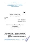 Gb T 9722 2006 Translated English Of Chinese Standard Gbt 9722 2006 Gb T9722 2006 Gbt9722 2006