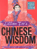 Lillian Too S Chinese Wisdom
