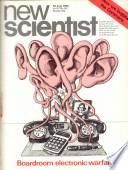 10 juli 1975