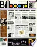 1. Juli 1995