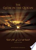 The Qaem In The Quran