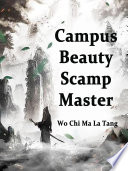 Campus Beauty  Scamp Master