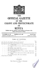1936年7月28日